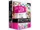 素材集などを同梱した「ホームページ・ビルダー10 ボリュームパック」発売