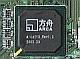 中国純正CPU「方舟」沈没