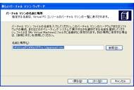 og_virtualpc_003.jpg