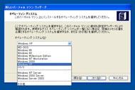 og_virtualpc_004.jpg