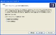 og_virtualpc_005.jpg