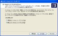 og_virtualpc_006.jpg