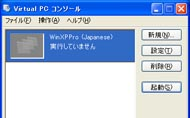 og_virtualpc_009.jpg