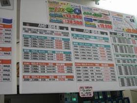 og_akiba0721_003.jpg