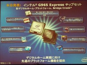 kn_core2g965.jpg