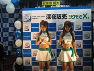 og_akiba2_004.jpg