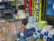 og_akiba2_014.jpg