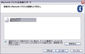 ht_0608wmm18.jpg