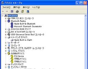 ht_0608bc02.jpg