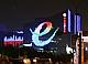 山谷剛史の「アジアン・アイティー」:中国最大のPCイベントらしい「中関村電脳節」にいってきた