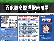 kn_chinahspweb.jpg
