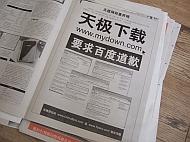 kn_chinahvst.jpg