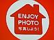 写真の楽しみは「プリント」にあり──キヤノンのインクジェットプリンタ発表会