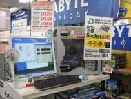 og_akiba9_004.jpg