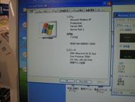 og_akiba9_005.jpg