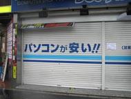 og_akiba1008_001.jpg