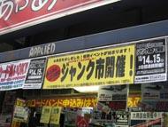 og_akiba1013_001.jpg