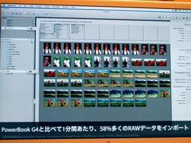 og_macbookpro_014.jpg