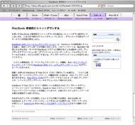 ht_0610smc02.jpg