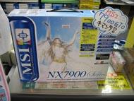 og_akiba1030_001.jpg