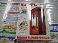 og_akiba1030_005.jpg