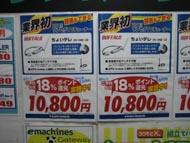 og_akiba1030_007.jpg