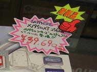 og_akiba1102_001.jpg