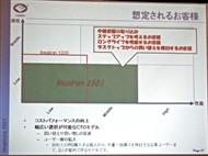 tm_0611i1501_04.jpg