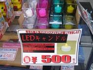 og_akiba1120_002.jpg