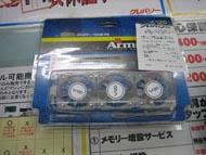 og_akiba1120_004.jpg
