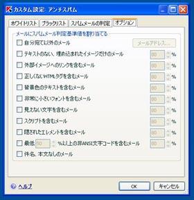 og_just_014.jpg