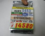 og_akiba1126_001.jpg