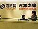 中国IT系ニュースWebサイト事情