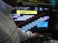 og_akibafx003.jpg