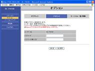 tm_0612plc_10.jpg