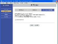 tm_0612plc_11.jpg