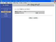 tm_0612plc_12.jpg