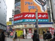og_akiba2006_004.jpg