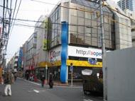 og_akiba2006_007.jpg
