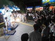 og_akiba2006_008.jpg
