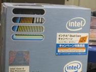og_akiba2006_009.jpg