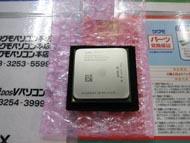og_akiba2006_011.jpg