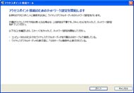 ht0701_wa11.jpg