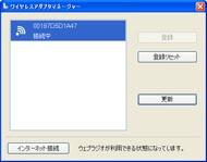 ht0701_wa15.jpg