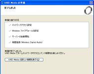 ht0701_wa16.jpg