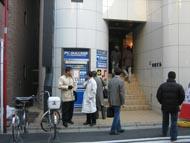 og_akiba0202_001.jpg