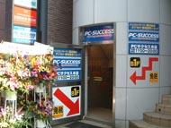 og_akiba0202_003.jpg