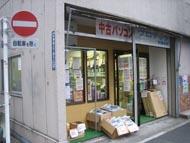 og_akiba0212_002.jpg