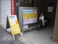 og_akiba0212_005.jpg