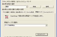 og_s5102_004.jpg